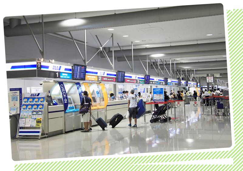 面倒な空港や駅への送迎にも大活躍!