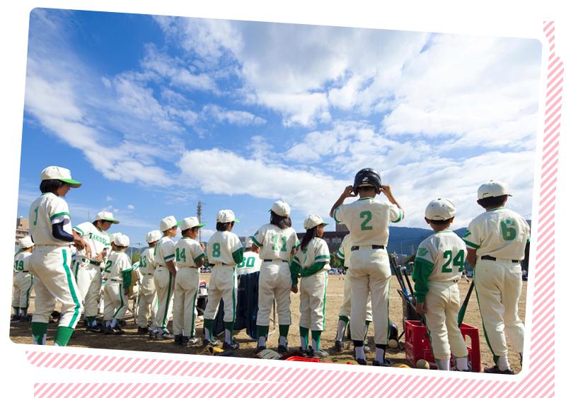 スポーツ少年団、クラブ活動の送迎・遠征に